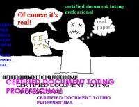 Сертификаты шифрования для SOHO