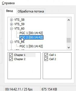 2017-11-27-17_54_19-dvd-decrypter.jpg