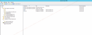 windows_dns_02.png